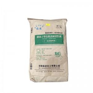 SLS 92% 94% sodium lauryl sulfate K12 powder and needles